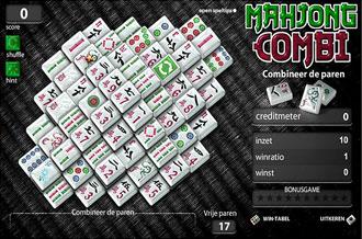 888 Poker Mobile App Review